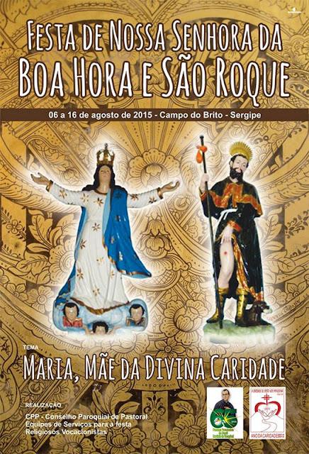Cartaz Festa de Nossa Senhora da Boa Hora e São Roque - 2015