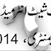 Datesheet Intermedaite (Suplementary), 2014