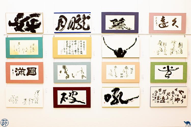 Le Chameau Bleu - Tokyo - Japon Exposition de Calligraphie  du Centre national d'Art