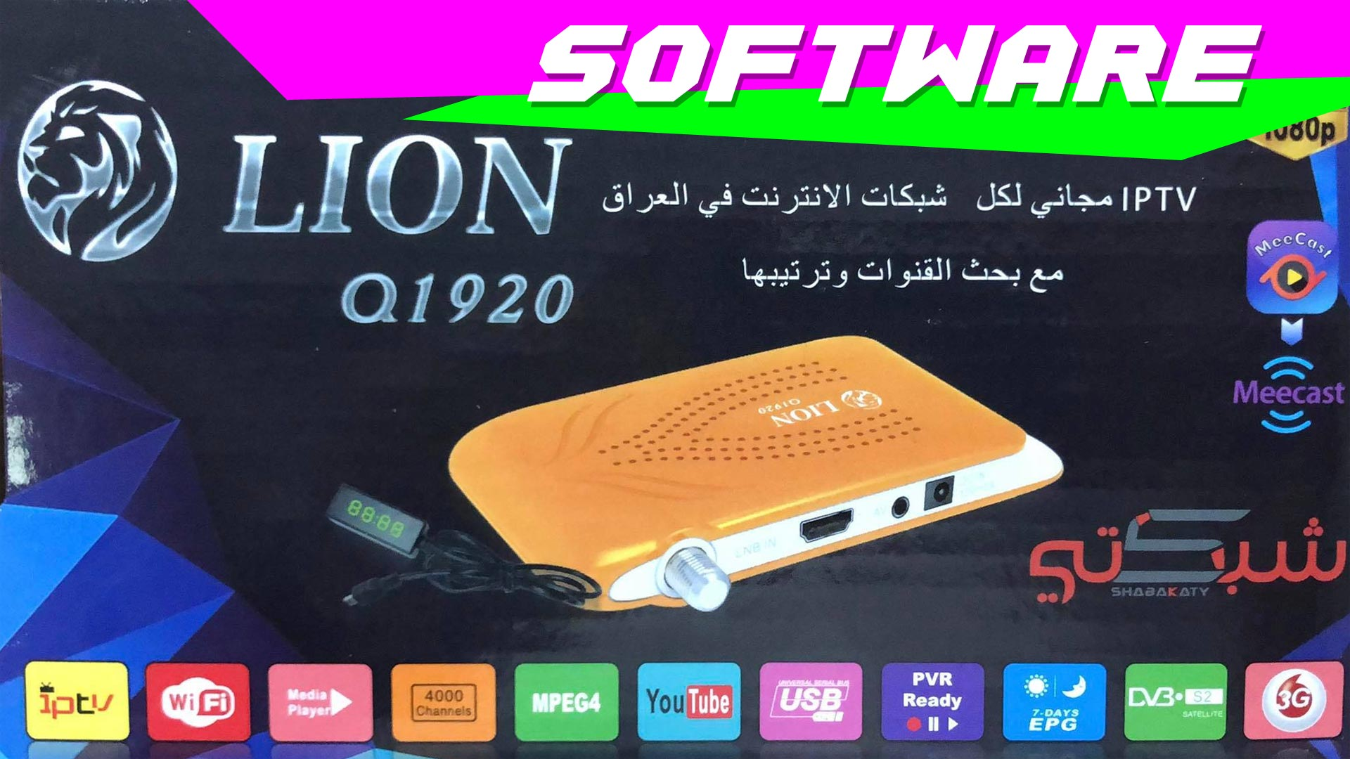Download Software Lion Q1920 New Update Firmware Receiver GX6605S