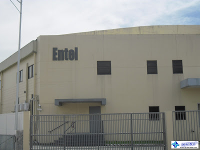 Entel Signage From Afar