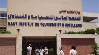 مصاريف المعهد العالي للدراسات النوعية سياحه وفنادق وإرشاد السياحي مصر جديده 2018