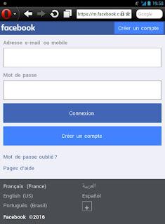 اصنع صفحة فايسبوك مزور ة بالهاتف