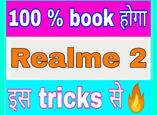 How to book realme 2,