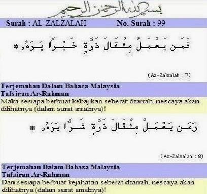 Orangbukit Terakhir 2013 Motivasi Unggul Dari Surah Al Zalzalah