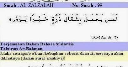 Surat Al Zalzalah Ayat 7 8 Dan Artinya