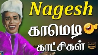 Nagesh Comedy Scenes | Best Comedy