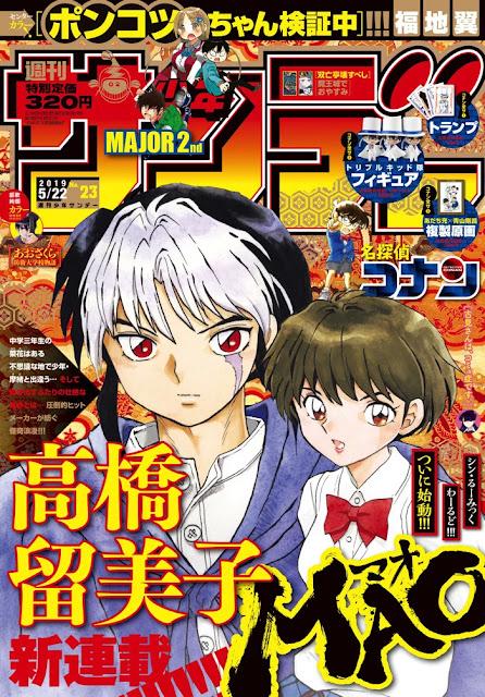 """""""MAO"""", el nuevo manga de Rumiko Takahashi."""