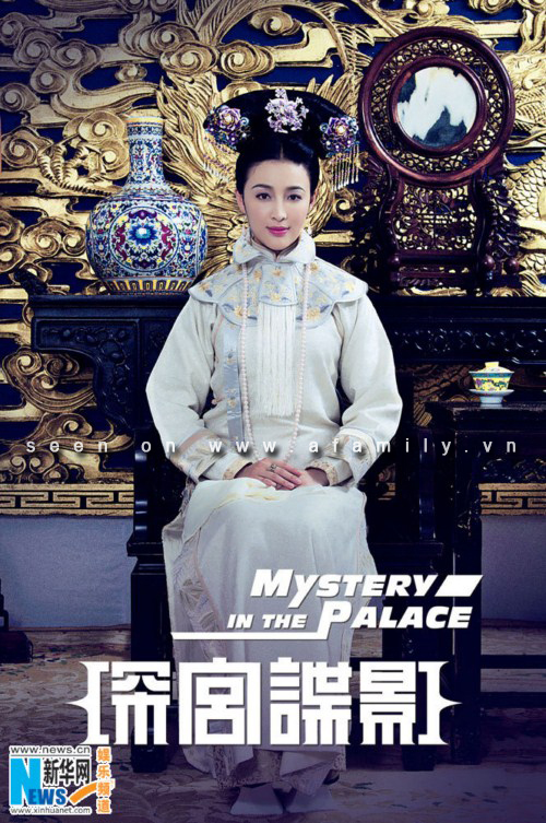 PhimHP.com-Hinh-anh-phim-Tham-cung-diep-anh-Mystery-In-The-Palace-2012_03.jpg