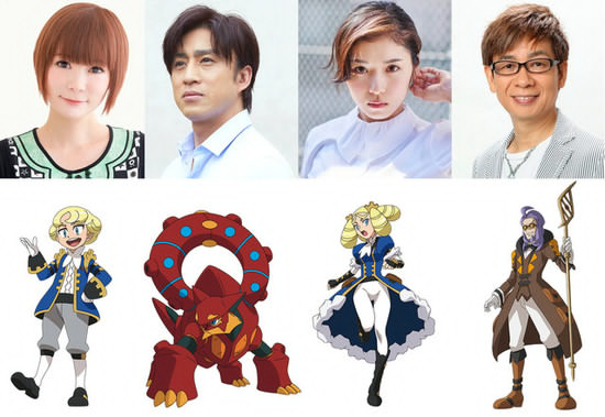 Pokémon 2016's Anime Film Guest Stars