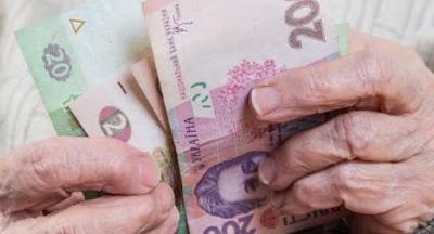 Пенсії за січень буде виплачено в грудні