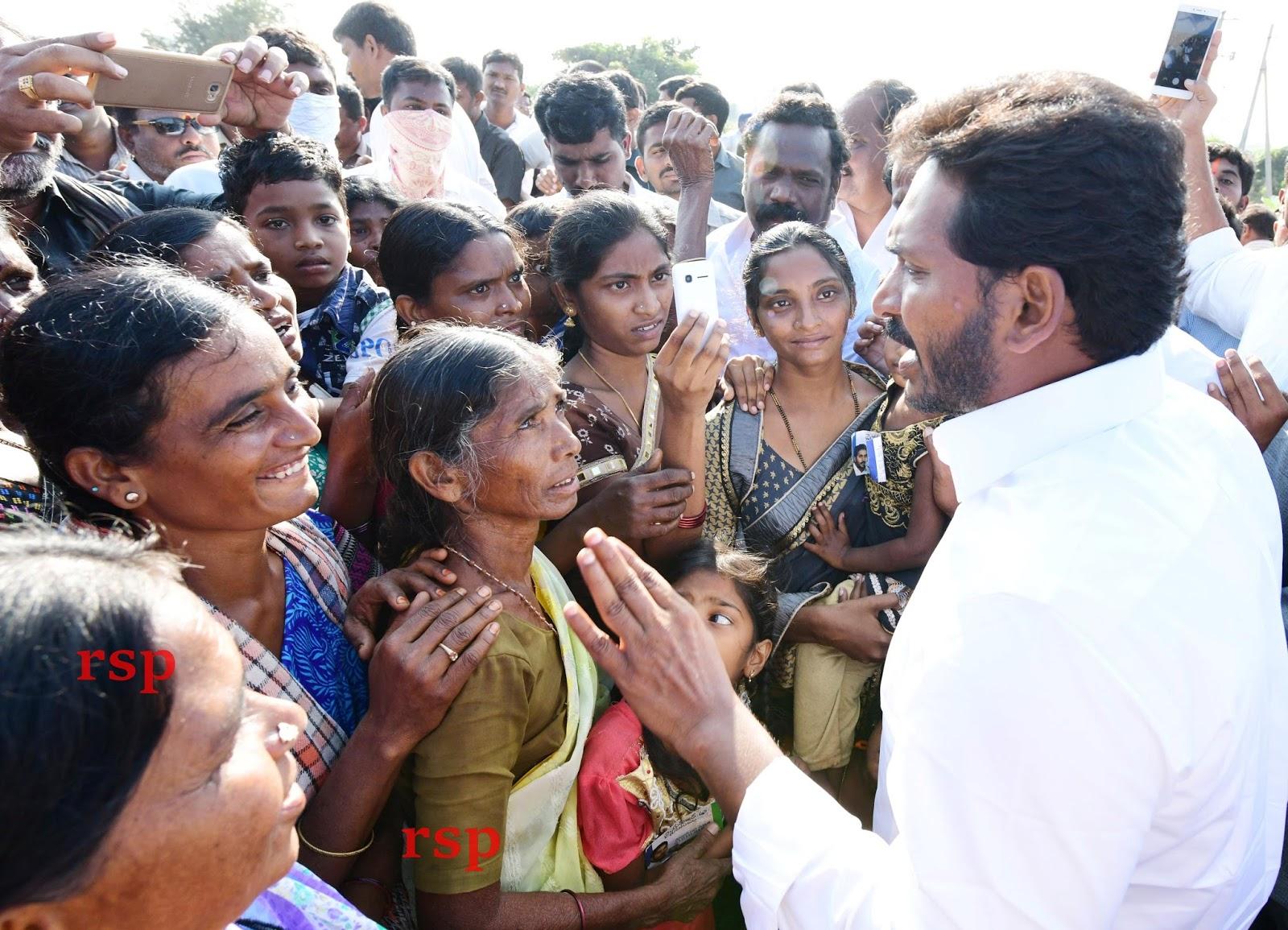 rspnetwork in: YS Jaganmohan reddy Praja Sankalpa Yatra