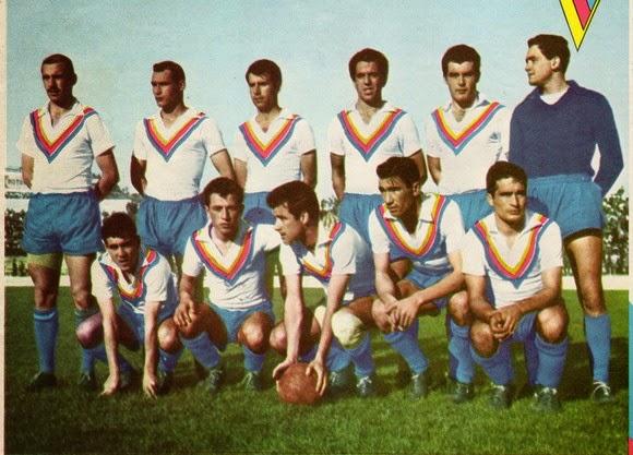 Atletico clube de portugal