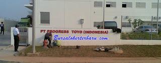 Lowongan Kerja Bekasi Terbaru : PT Progress Toyo Indonesia - Operator Produksi