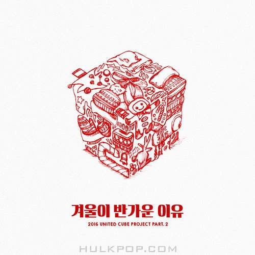 JINHO, HUI – 2016 United Cube Project Part 2