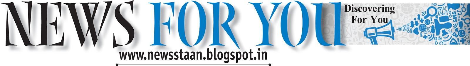 https://newsstaan.blogspot.in/