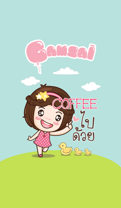 COFFEE gamsai little girl V.05 e