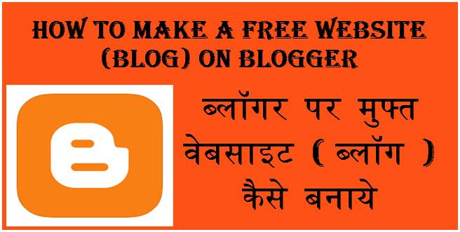 Hindi Tech Blog - internet ki puri jankari hindi me, blogging, make website free, online make money, seo tips, internet tricks, window help, blogging kaise kare, internet tricks, blogging ke bare me puri jankari, blog kaise banaye, seo kaise kare, online paise kaise kamaye, tips and tricks, blogging sikhe hindi me, internet ki jankari hindi me, ghar baithe paise kaise kamaye.