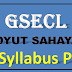 GSECL VIDYUT SAHAYAK JE Syllabus PDF Download Junior Engineer Syllabus