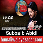 http://www.humaliwalayazadar.com/2016/09/subbaib-abidi-nohay-2011-to-2017.html