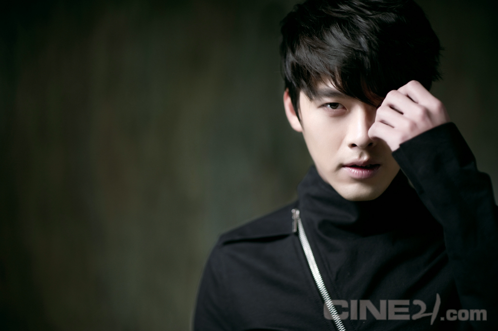 Hyun Bin Awards | ALL ABOUT KOREA