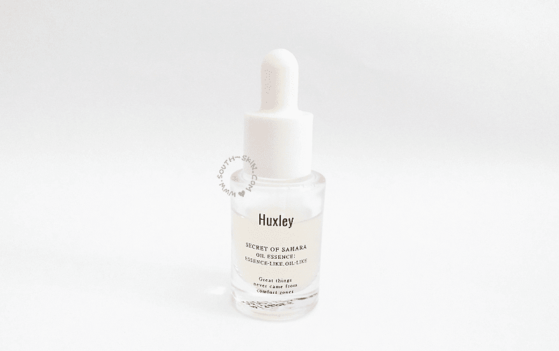 packaging-huxley-oil-essence-essence-like-oil-like