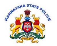 Karnataka State Police Recruitment 2017,Police Constable,1588 post