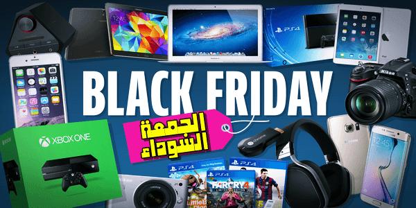 الجمعة-السوداء-Black-Friday