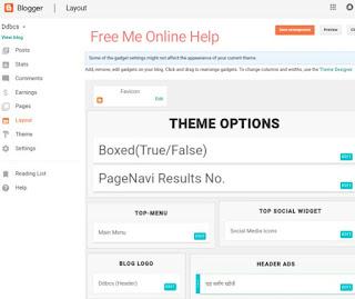 Blogger layout image