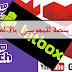 ما هي أفضل منصة للمهوسين بالالعاب حاليا :twitch vs hitbox vs youtube ؟