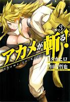 Akame ga Kill! Volume 03