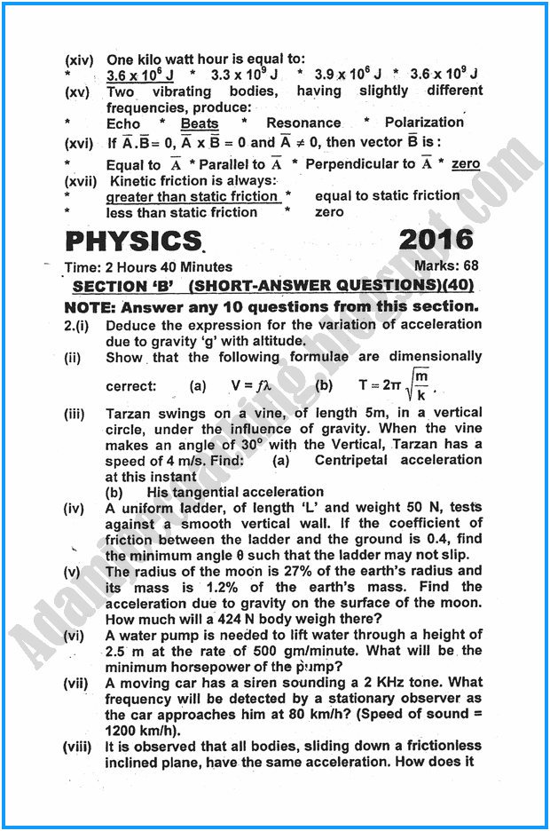 xi-physics-past-year-paper-2016