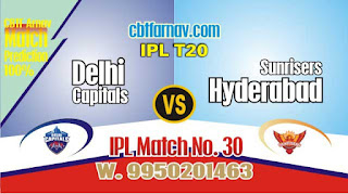 IPL 2019 Match No. 30th DC vs SRH Prediction Who wil Win Today