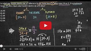 http://video-educativo.blogspot.com/2013/02/problema-sobre-edades.html