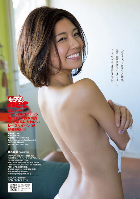 藤木由貴 Fujiki Yuki Season of the smile