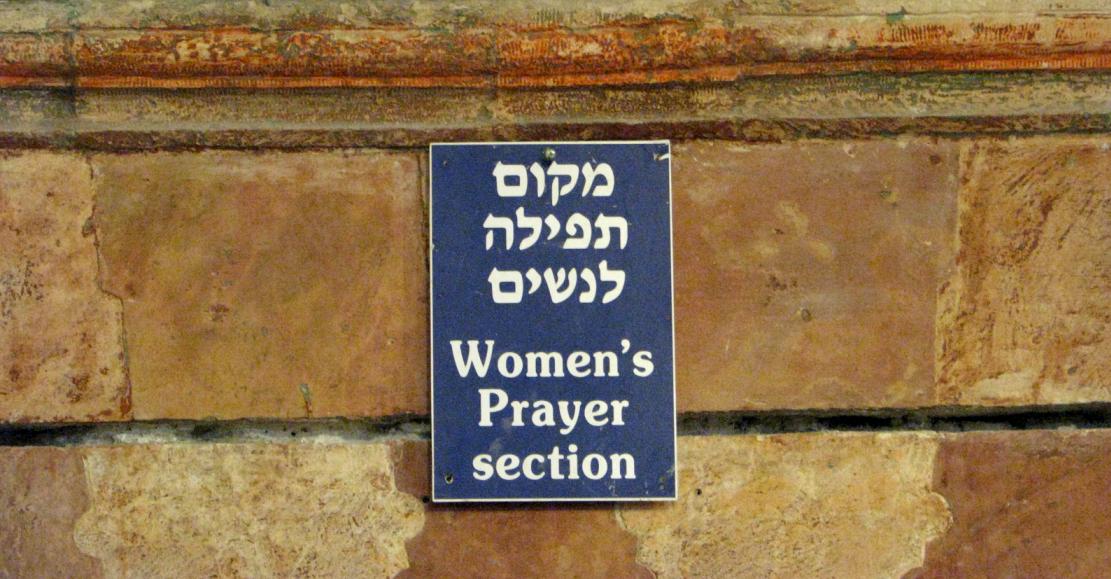 Women's Prayer section Judaism