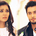 OMG Bhavya's Suspension Will Take Place Reason Revealed In Star Plus Ishqbaaz