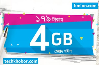Grameenphone-GP-4GB-179Tk-Internet-Offer