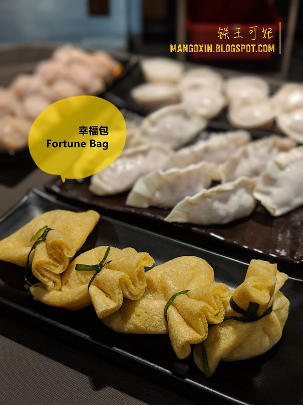 Kofuku-Tei 中日式火锅 幸福窝  幸福锅