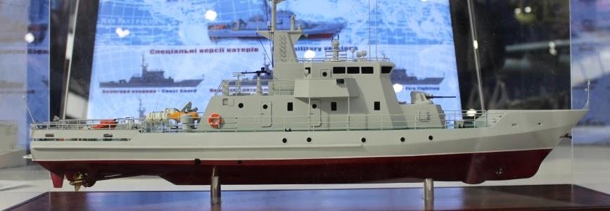 Кайра-150