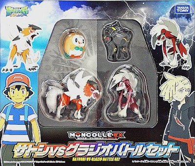 Umbreon figure matte paint Takara Tomy MONCOLLE EX Ash VS Gladion Battle Set