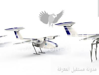 أنتجت شركة باسراين للطائرات دون طيار طائرات دون طيار و ذات أرجل تمكنها من القفز عند الإنطلاق للتحليقمثل الطيور Passerine aircraft corporation , drone ,