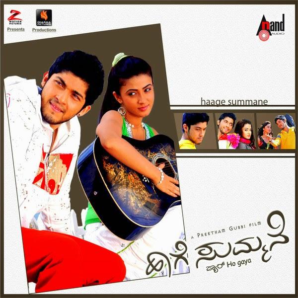 download free latest kannada mp3 songs kannada audio