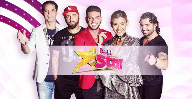 Next Star sezonul 7 episodul 5 online 13 Octombrie 2016