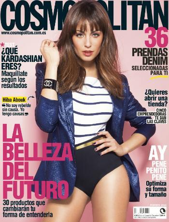 Regalos Revistas Febrero 2016 - Cosmopolitan