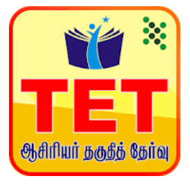 TET தமிழ் - தமிழ்நாடு ஆசிரியர் தகுதி சோதனை மொபைல் பயன்பாடு