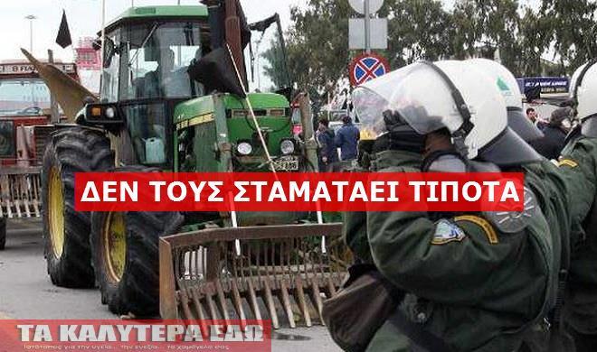 ΤΩΡΑ ΠΑΝΙΚΟΣ ΣΤΑ ΜΕΓΑΡΑ - Αγρότες ΚΥΝΗΓΟΥΝ αστυνομικούς και ΣΠΑΝΕ το μπλόκο!!