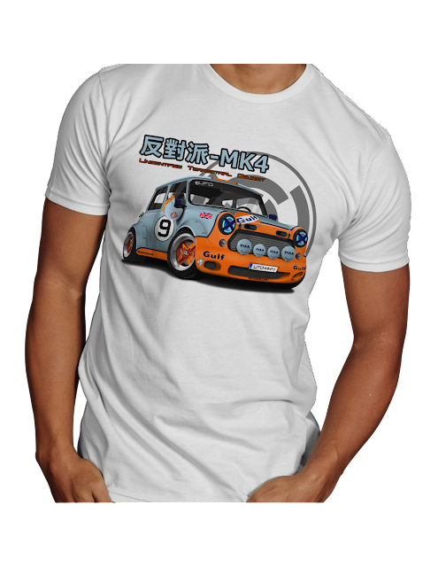 http://shop.uto-mk4.es/es/gulf/64-998-gulf-uto-shirt.html#/75-color_camiseta-blanco/76-talla_camiseta-xs