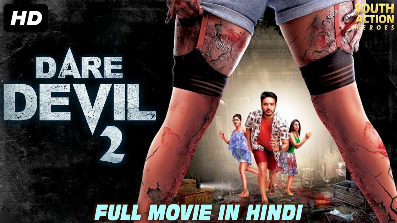 DARE DEVIL 2 (Chitram Bhalare Vichitram) 2019 Hindi Dubbed 720p HDRip 600MB