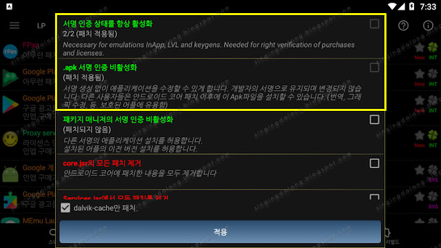 Baidu Cloud Android App v9.6.35 SVIP Crack and Official Version Korean